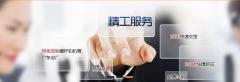 <b>热烈祝贺东莞市海驰德塑胶机械网站正式上线!</b>